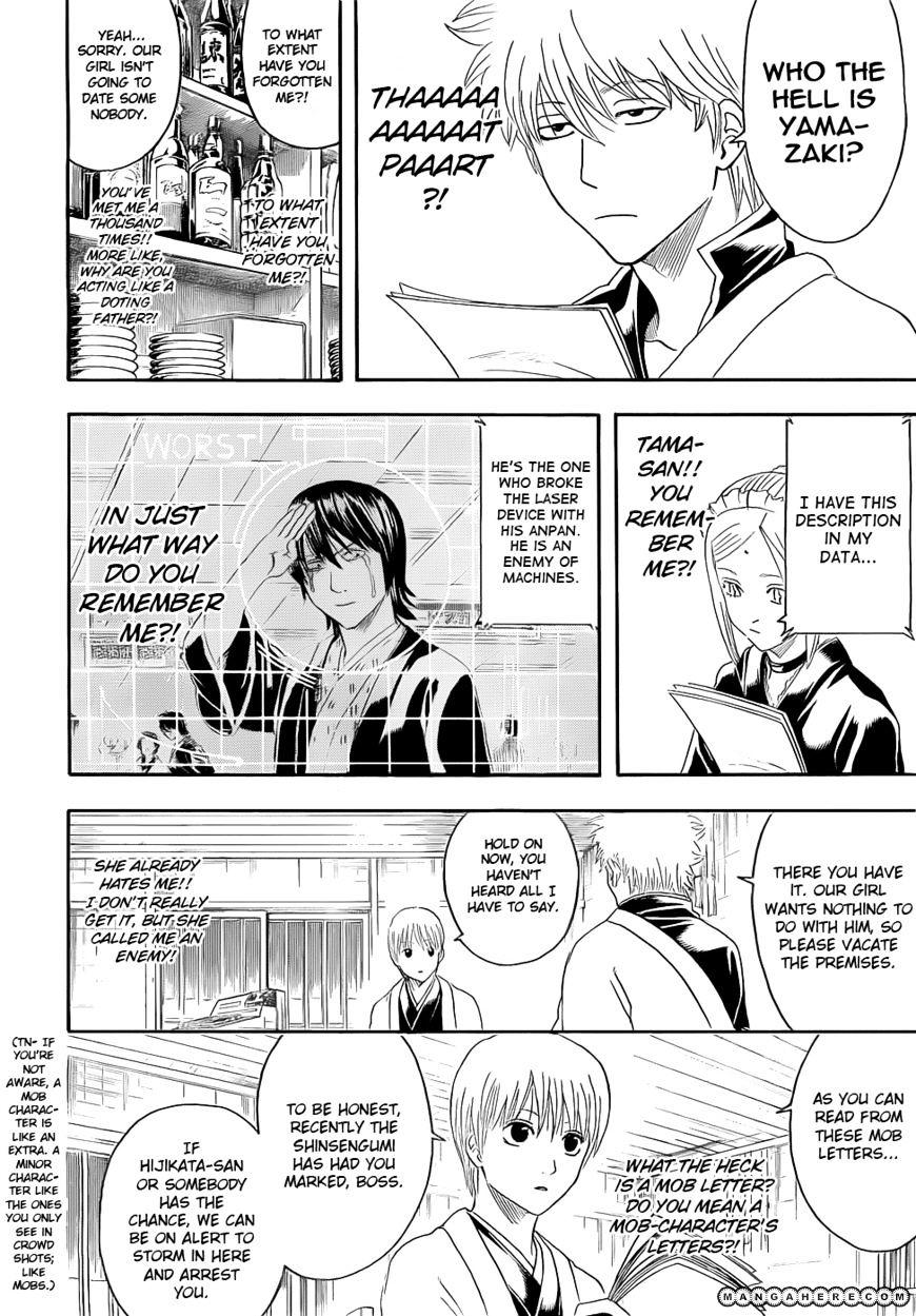 Gintama Chapter 384  Online Free Manga Read Image 15