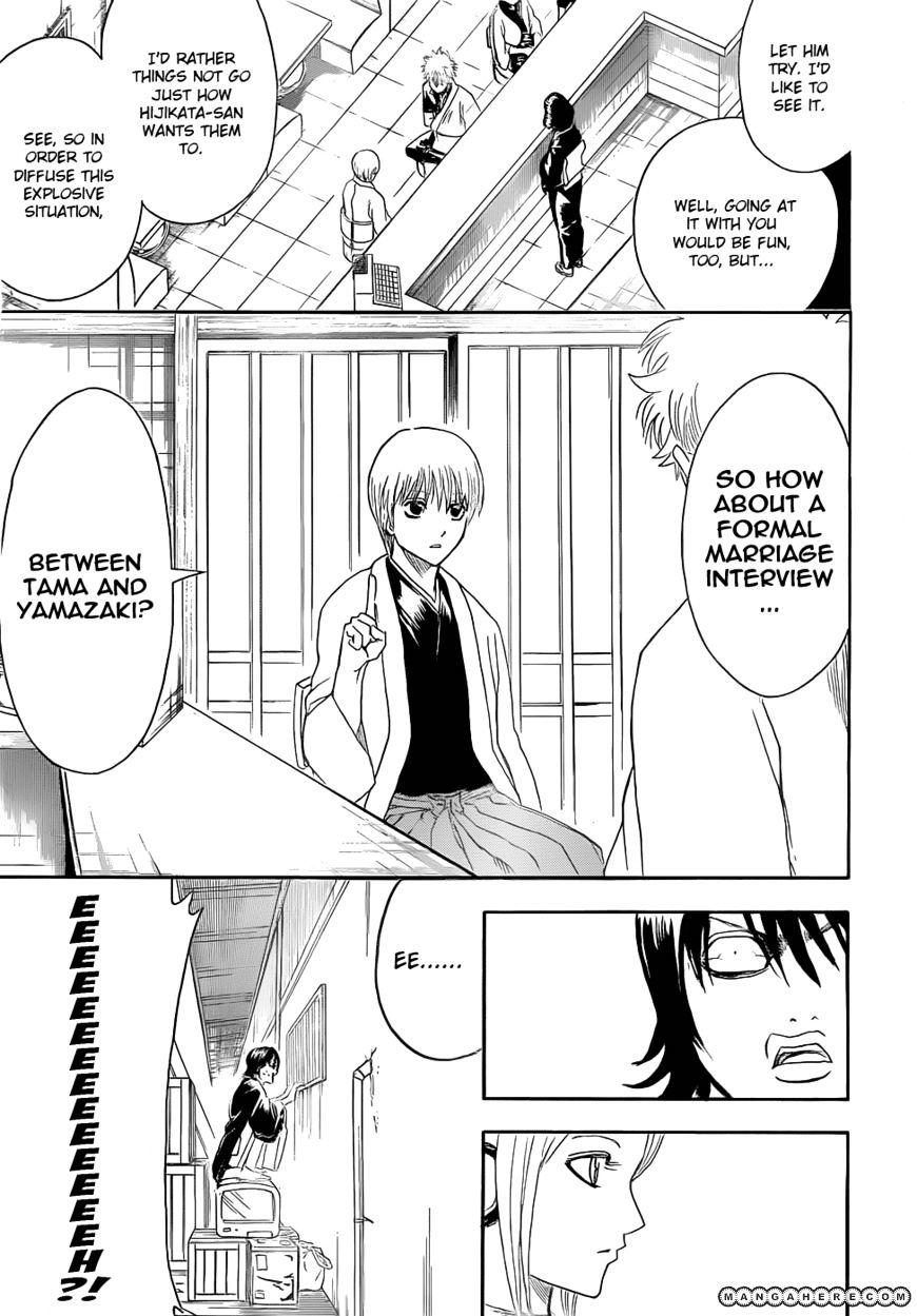 Gintama Chapter 384  Online Free Manga Read Image 16