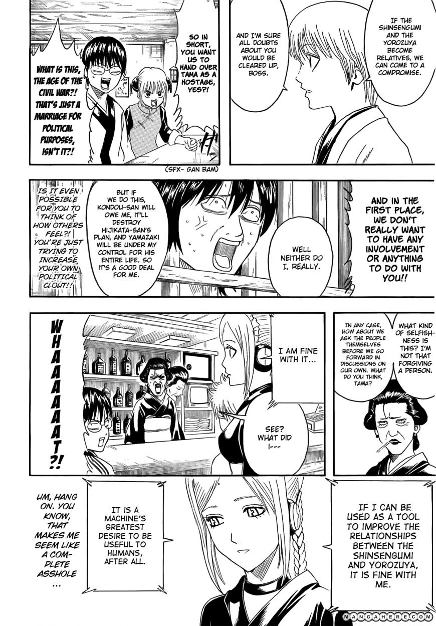 Gintama Chapter 384  Online Free Manga Read Image 17