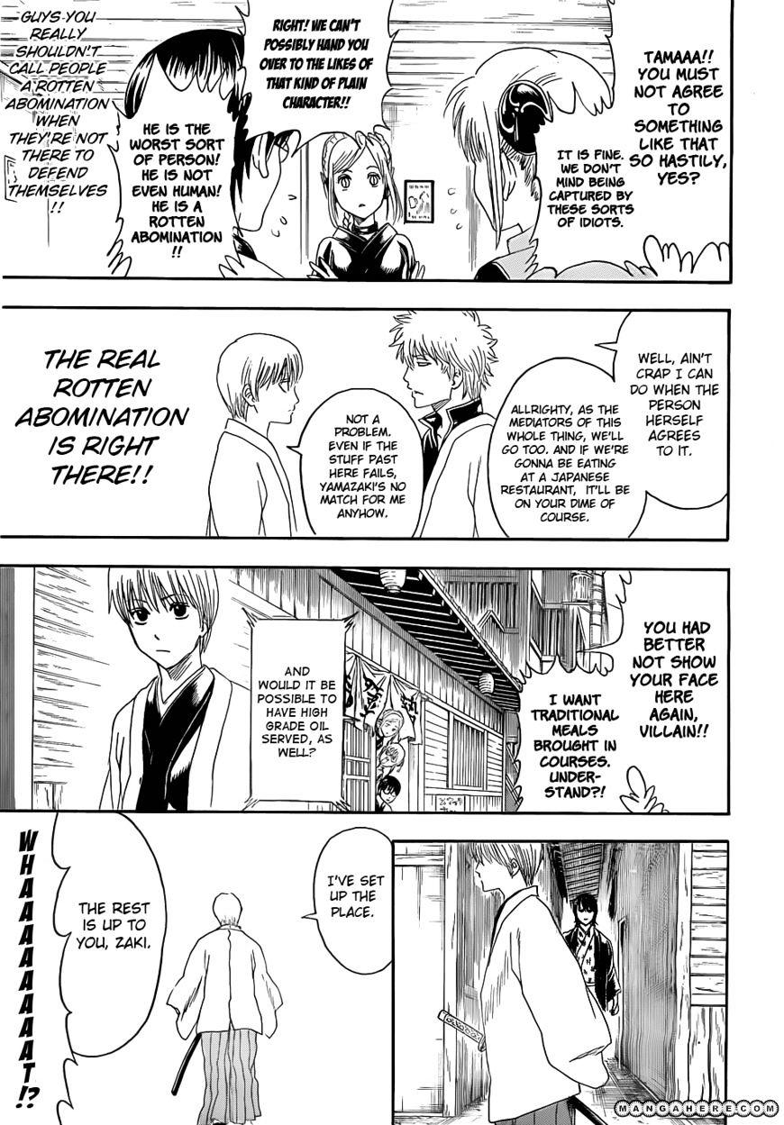 Gintama Chapter 384  Online Free Manga Read Image 18