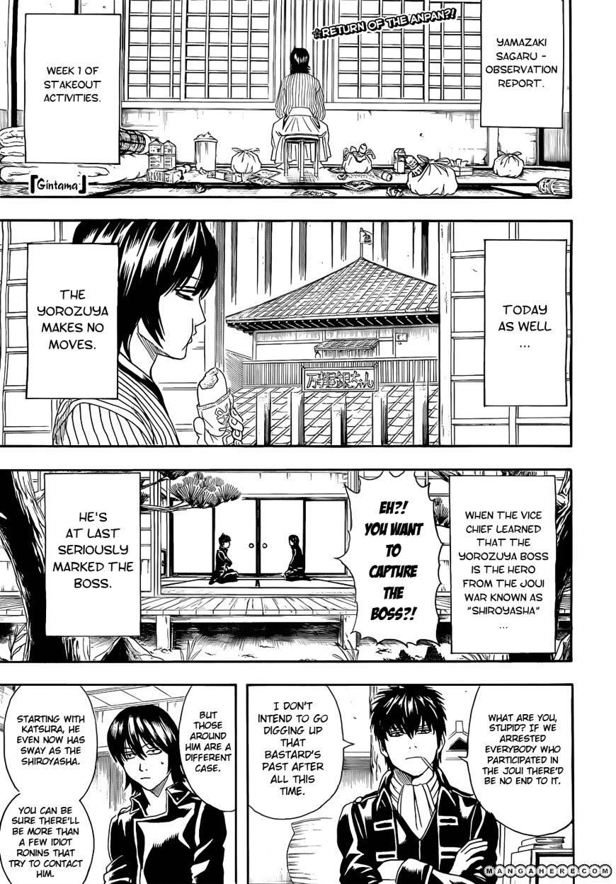 Gintama Chapter 384  Online Free Manga Read Image 2