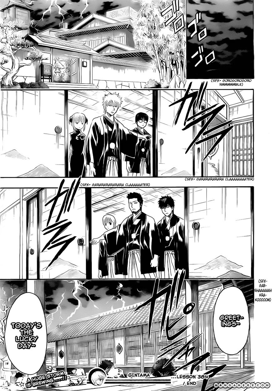 Gintama Chapter 384  Online Free Manga Read Image 20