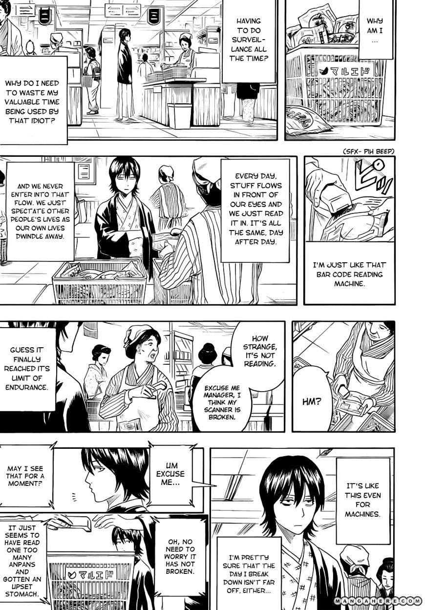 Gintama Chapter 384  Online Free Manga Read Image 4