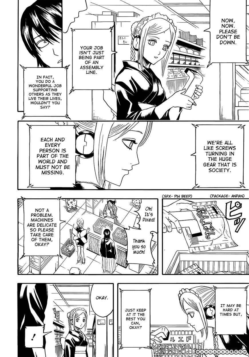 Gintama Chapter 384  Online Free Manga Read Image 5