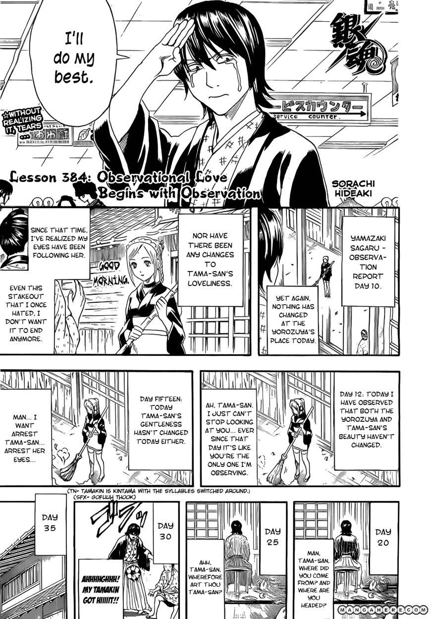 Gintama Chapter 384  Online Free Manga Read Image 6