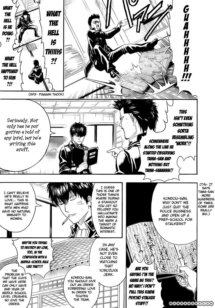 Gintama Chapter 384  Online Free Manga Read Image 8