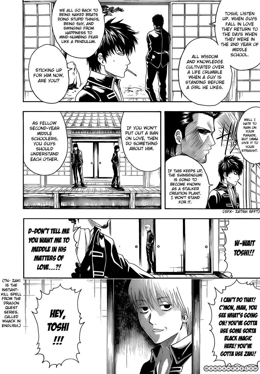 Gintama Chapter 384  Online Free Manga Read Image 9