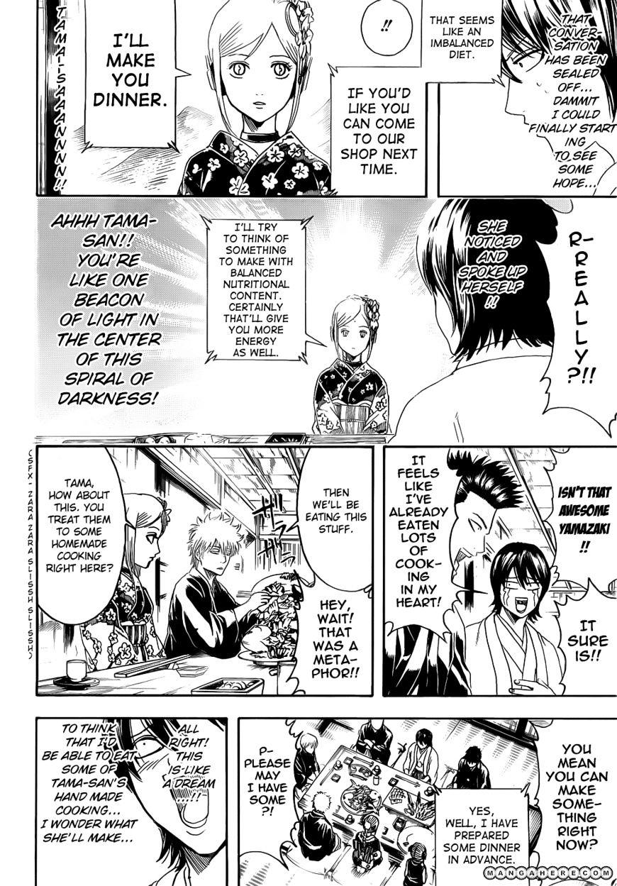 Gintama Chapter 385  Online Free Manga Read Image 10