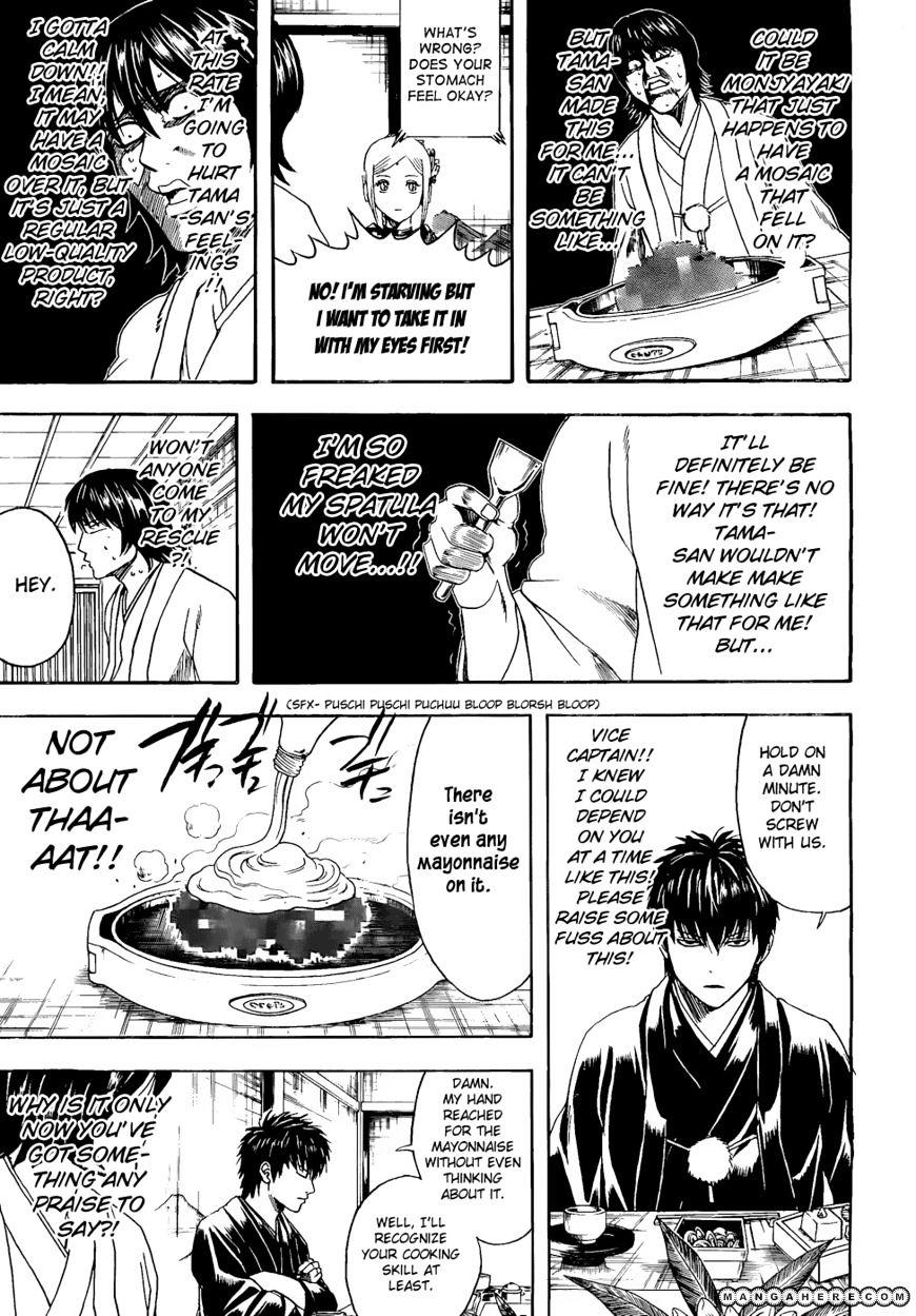 Gintama Chapter 385  Online Free Manga Read Image 13