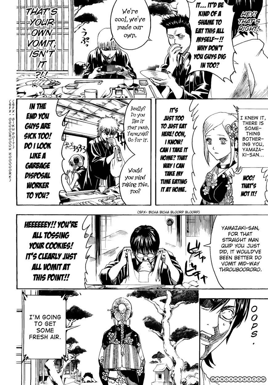 Gintama Chapter 385  Online Free Manga Read Image 14