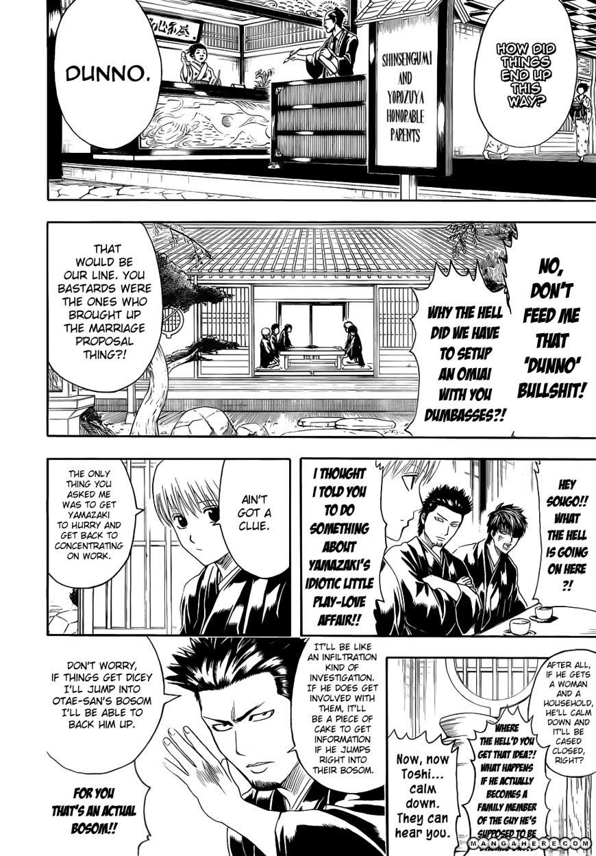 Gintama Chapter 385  Online Free Manga Read Image 2