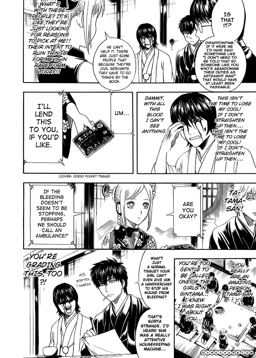 Gintama Chapter 385  Online Free Manga Read Image 6