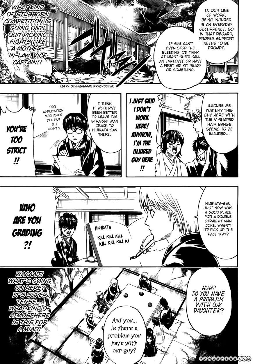 Gintama Chapter 385  Online Free Manga Read Image 7