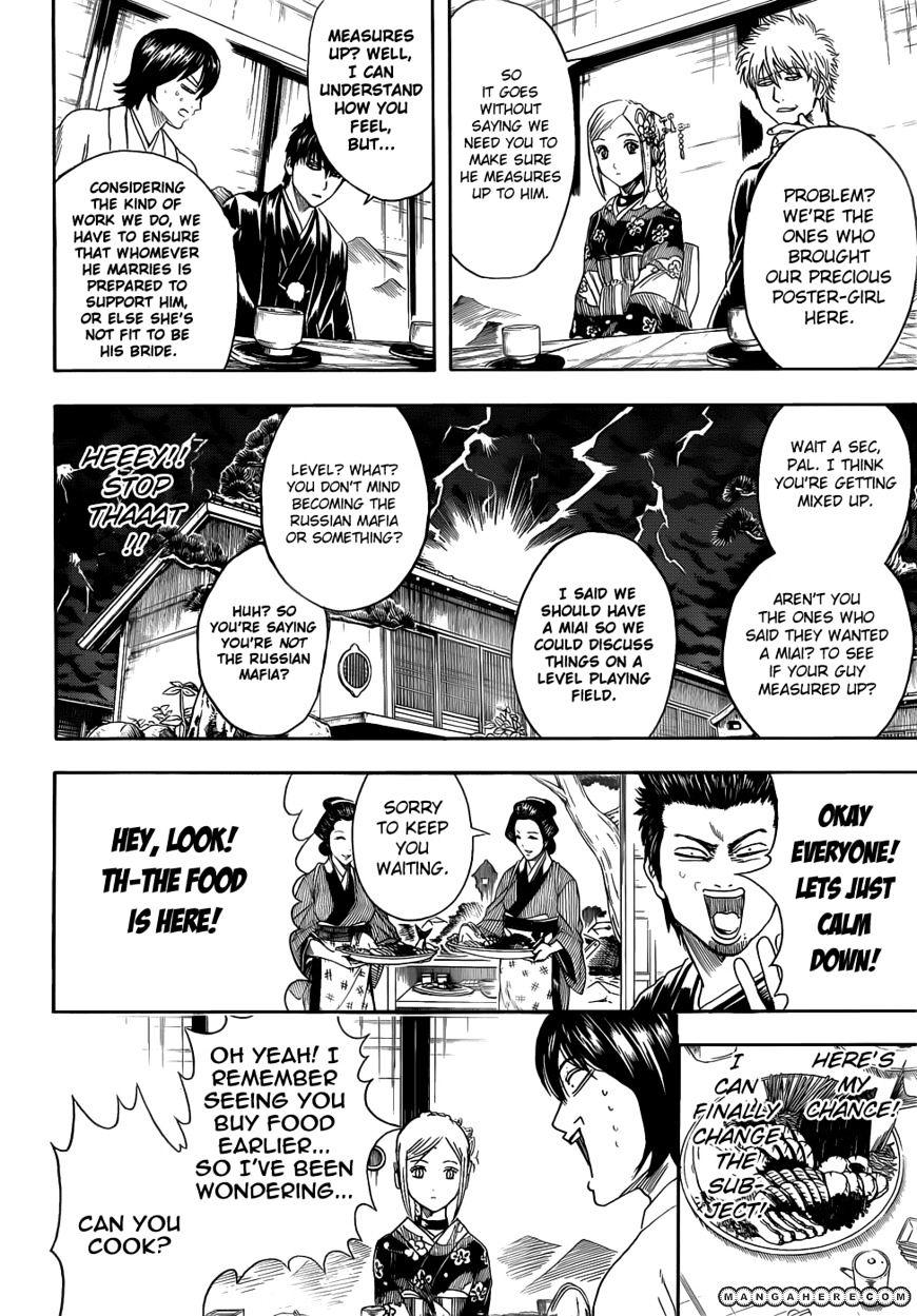 Gintama Chapter 385  Online Free Manga Read Image 8