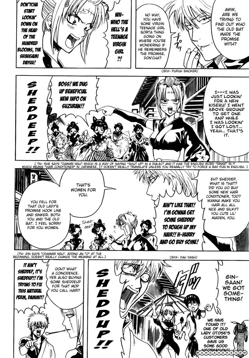 Gintama Chapter 386  Online Free Manga Read Image 16