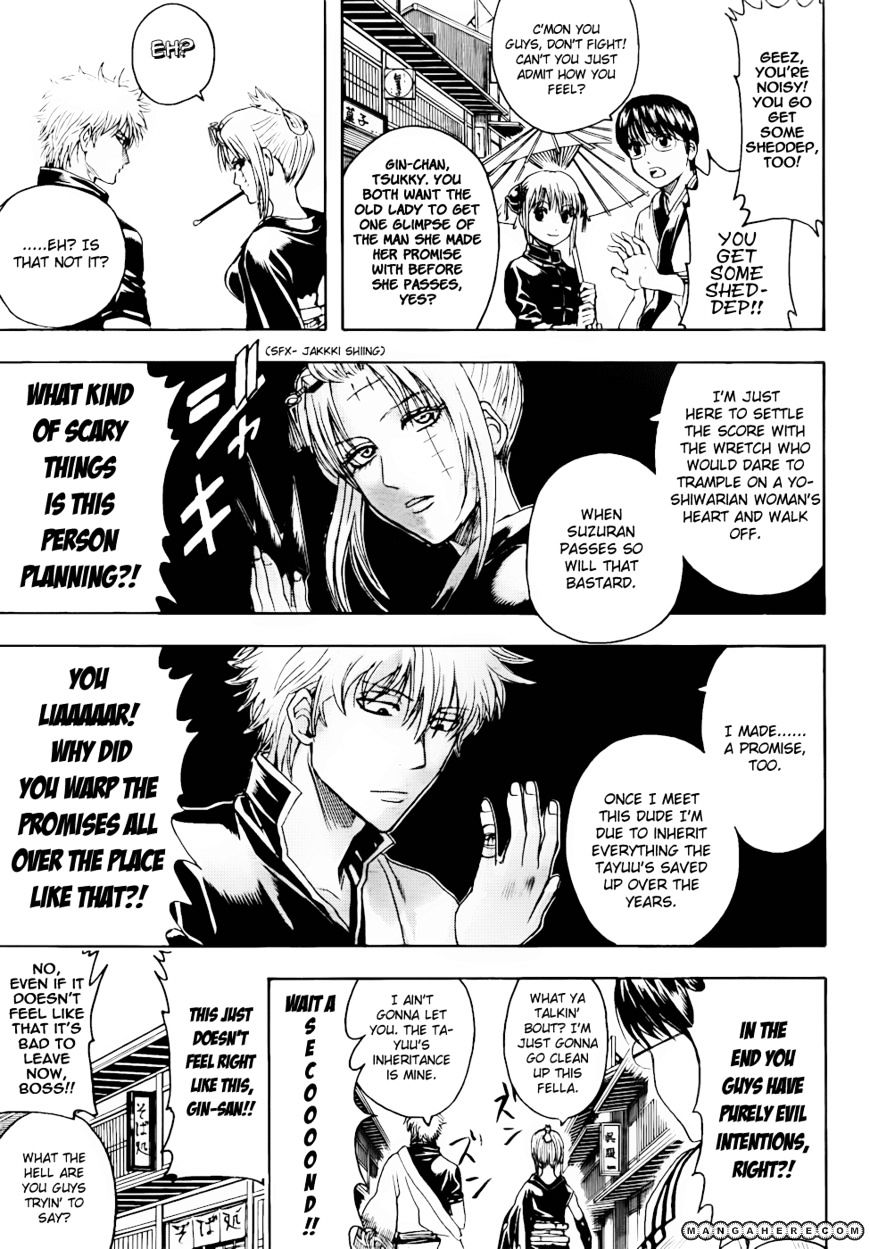 Gintama Chapter 386  Online Free Manga Read Image 17