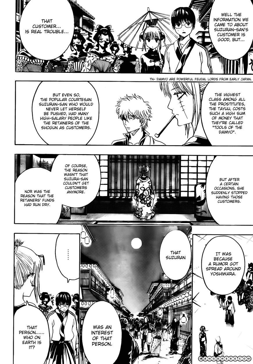 Gintama Chapter 386  Online Free Manga Read Image 18