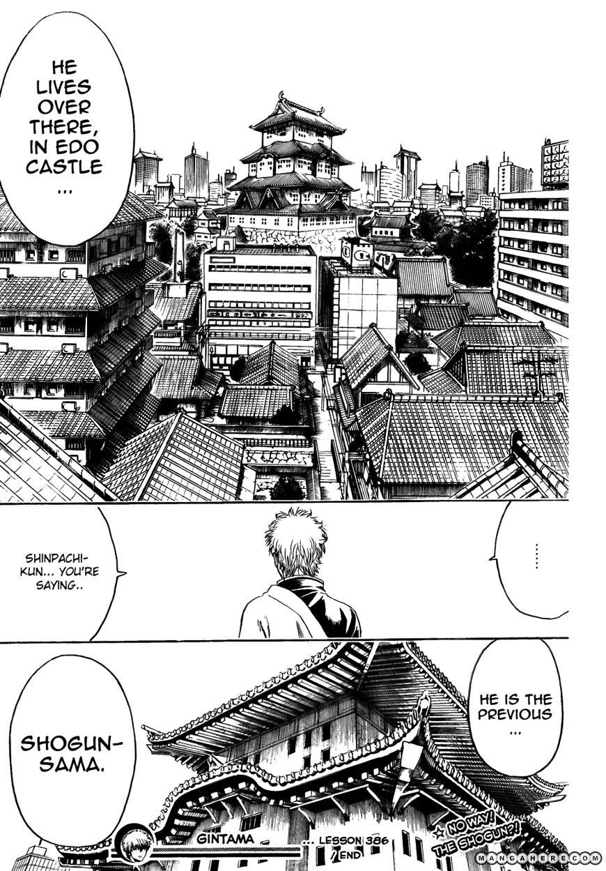 Gintama Chapter 386  Online Free Manga Read Image 19