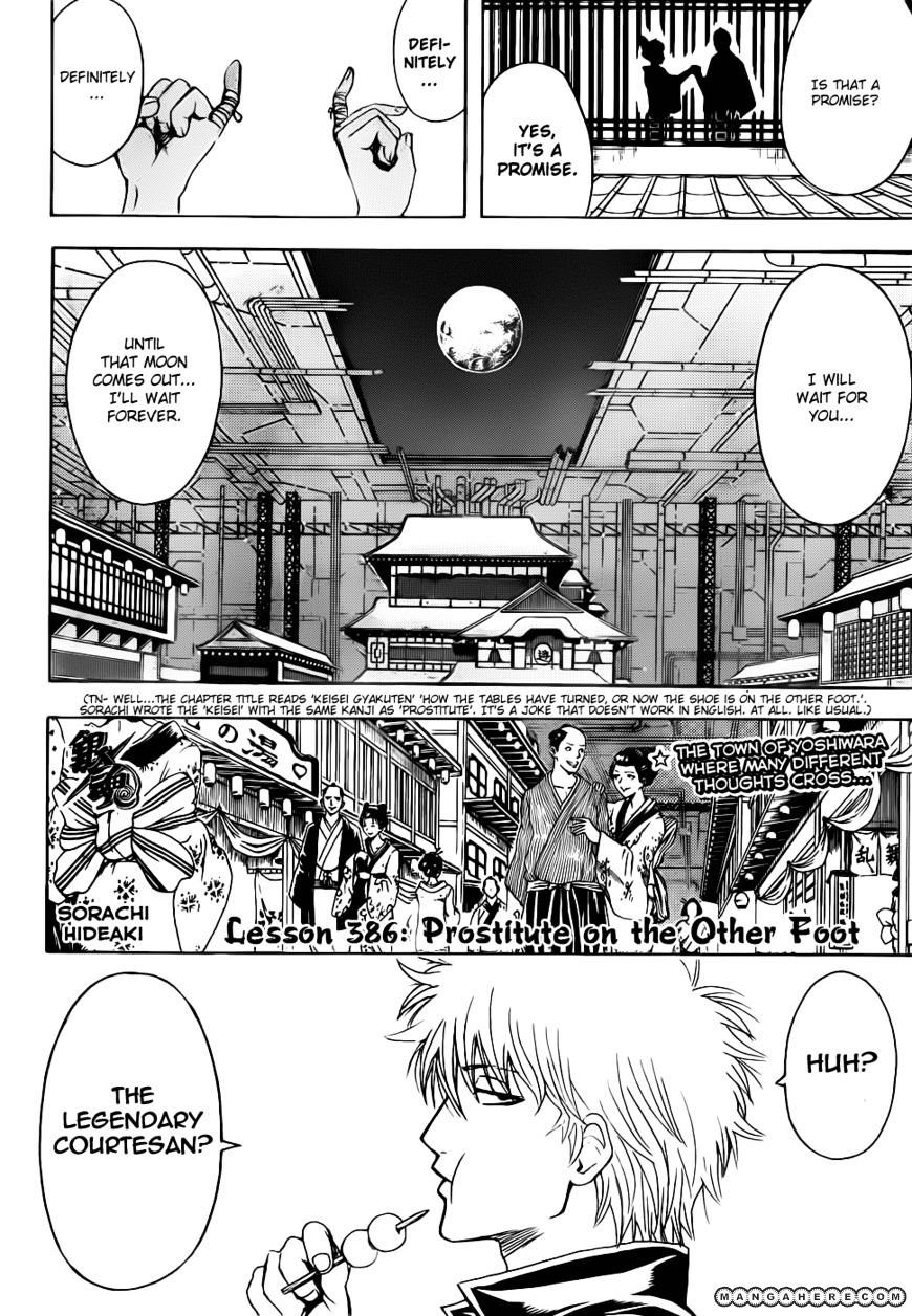 Gintama Chapter 386  Online Free Manga Read Image 2
