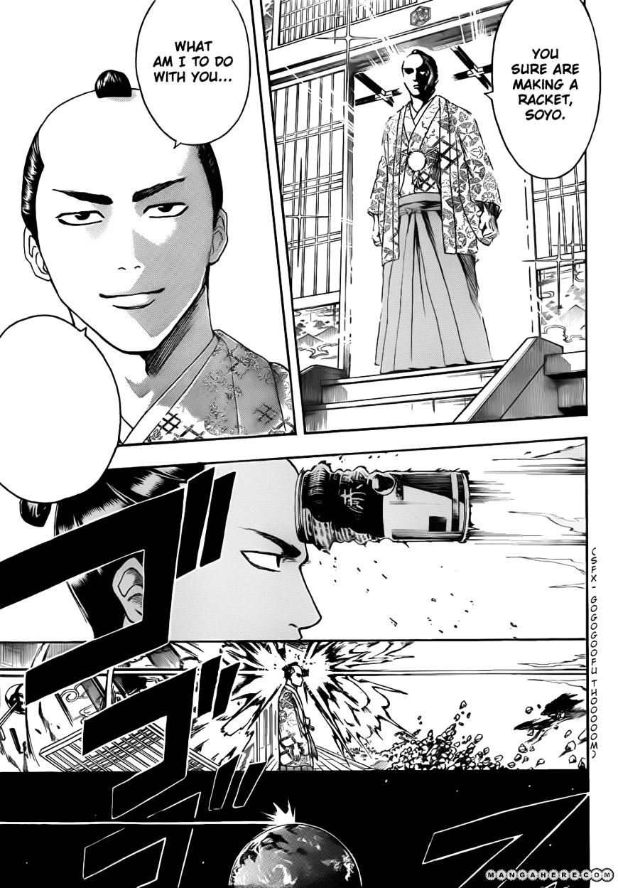 Gintama Chapter 387  Online Free Manga Read Image 17