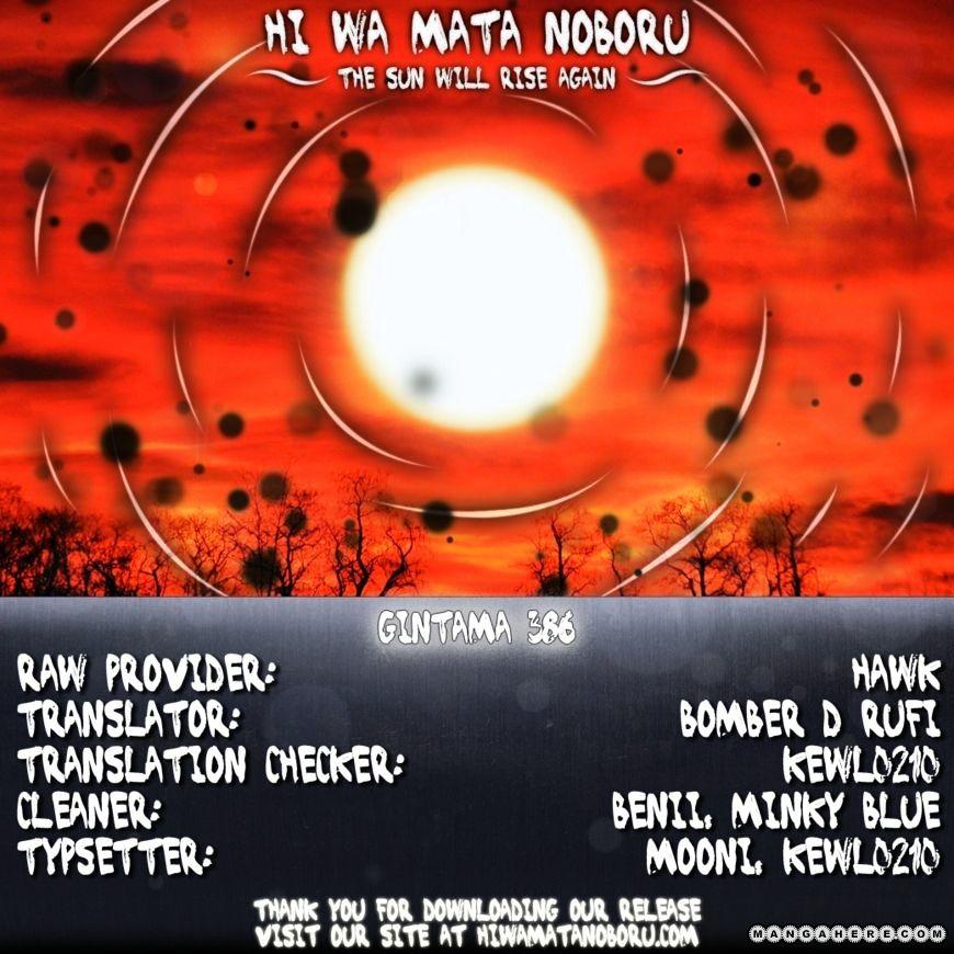 Gintama Chapter 387  Online Free Manga Read Image 20