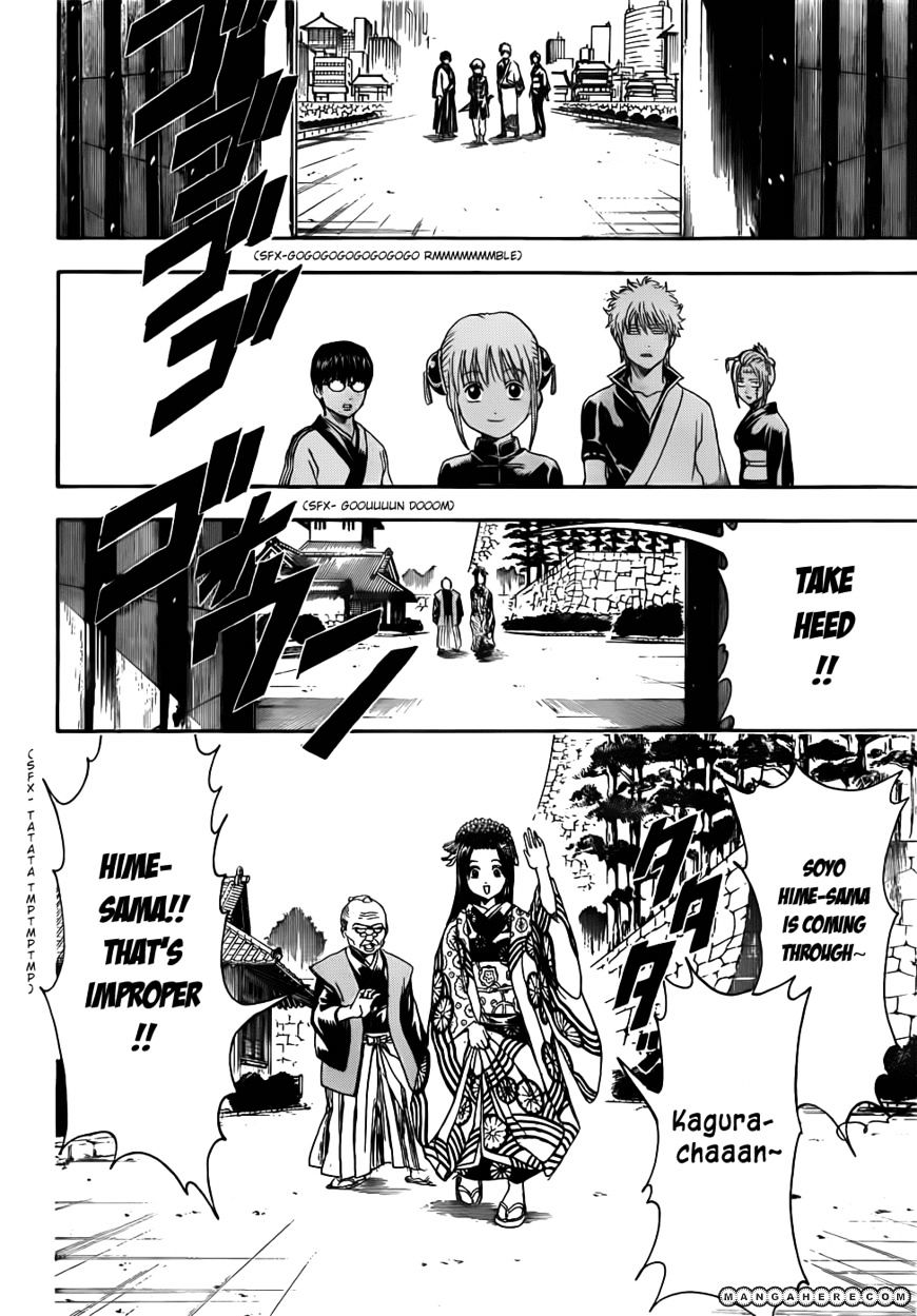 Gintama Chapter 387  Online Free Manga Read Image 6
