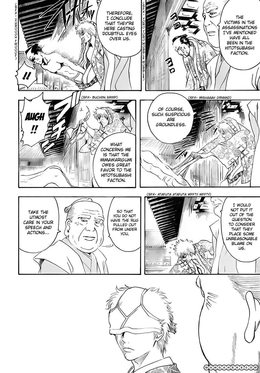 Gintama Chapter 388  Online Free Manga Read Image 10
