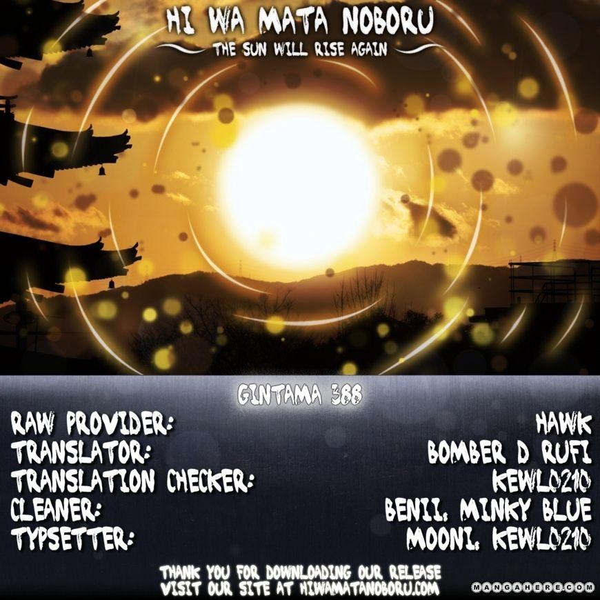 Gintama Chapter 388  Online Free Manga Read Image 20