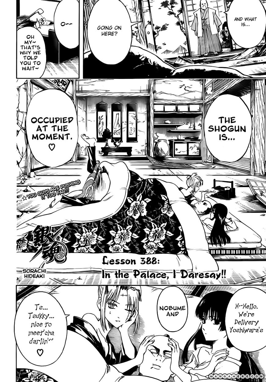 Gintama Chapter 388  Online Free Manga Read Image 4