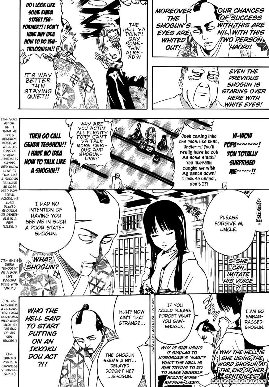 Gintama Chapter 388  Online Free Manga Read Image 8