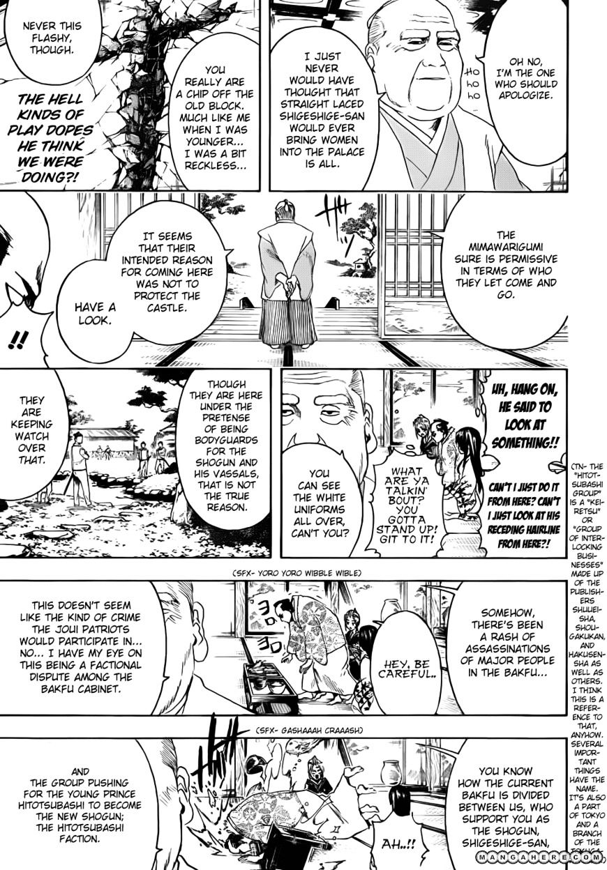 Gintama Chapter 388  Online Free Manga Read Image 9