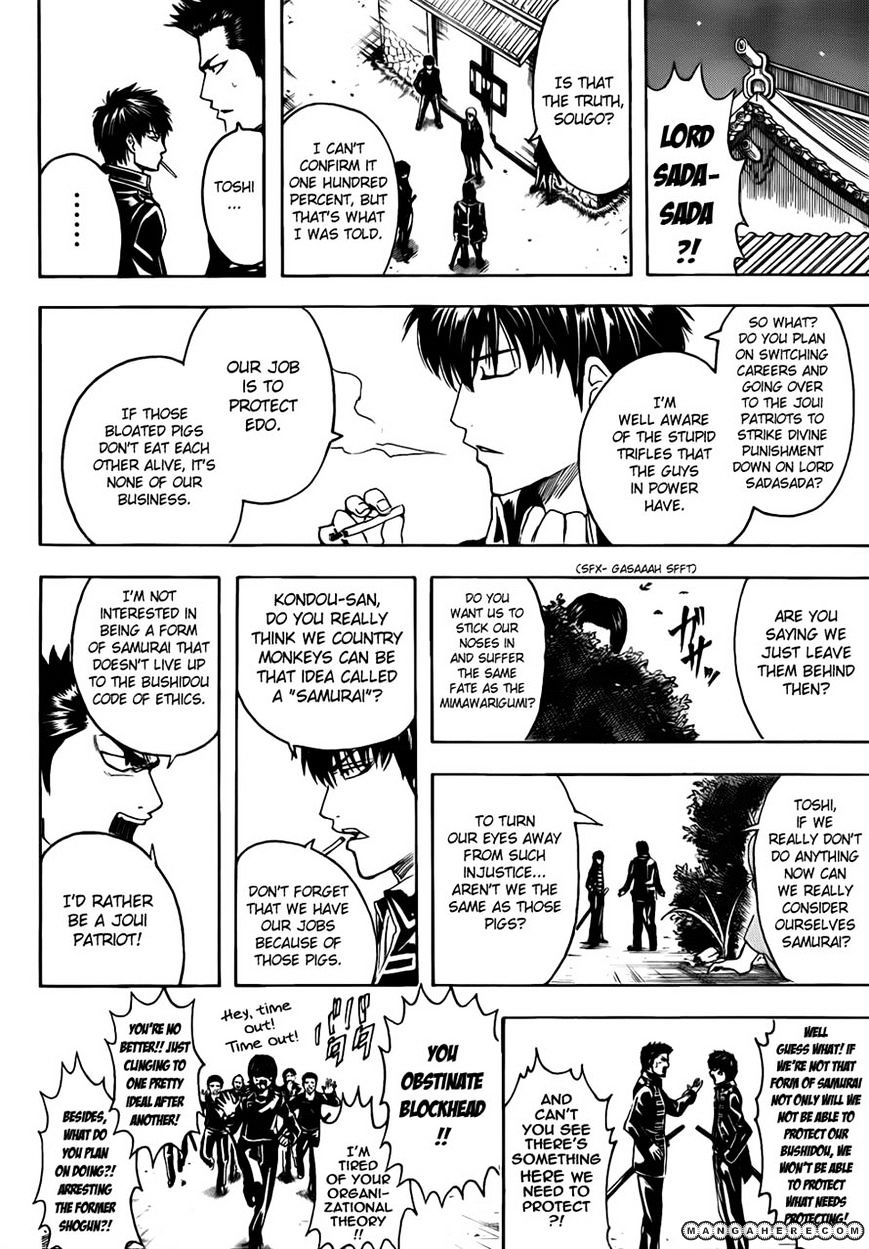 Gintama Chapter 389  Online Free Manga Read Image 10