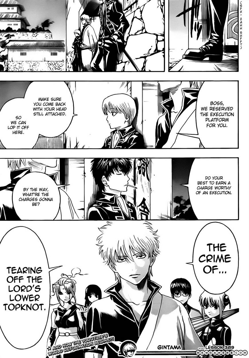 Gintama Chapter 389  Online Free Manga Read Image 19