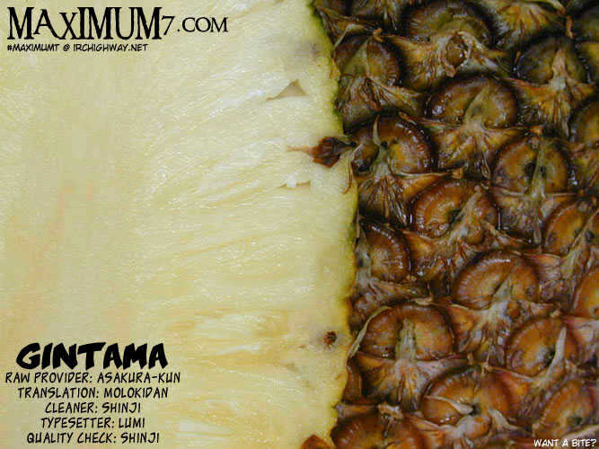 Gintama Chapter 39  Online Free Manga Read Image 1