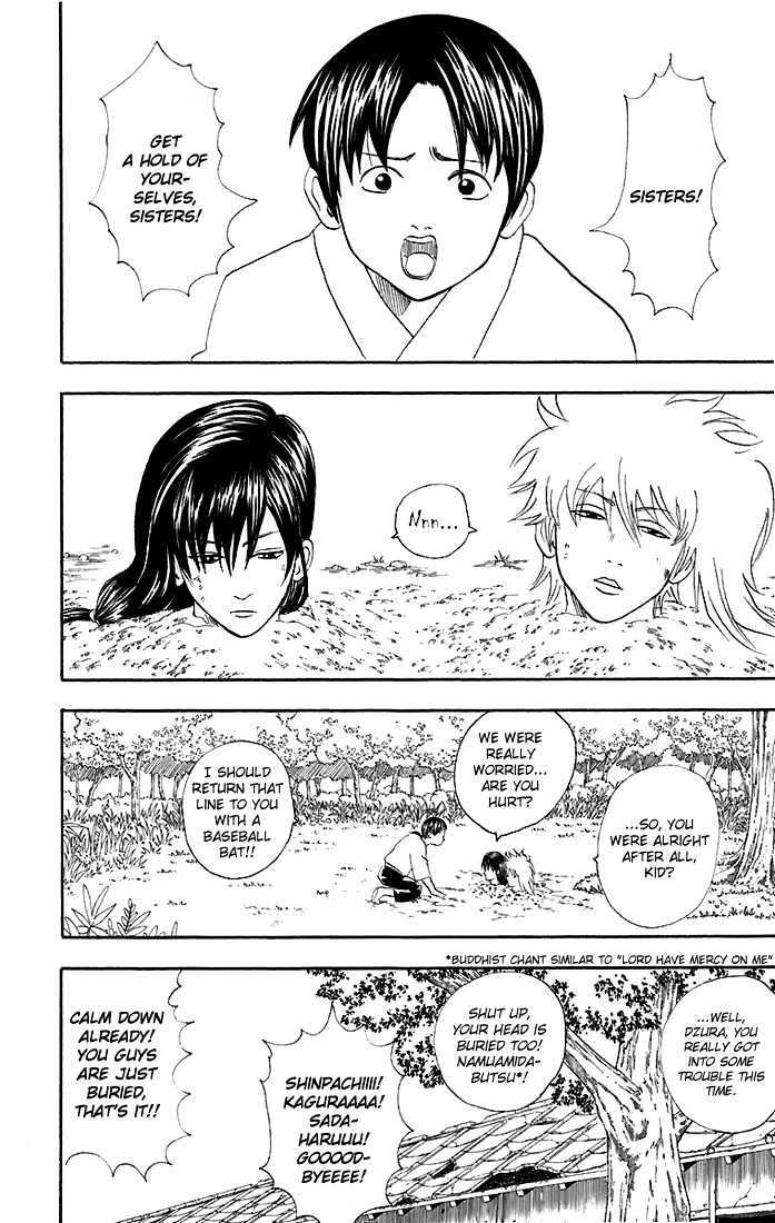 Gintama Chapter 39  Online Free Manga Read Image 11