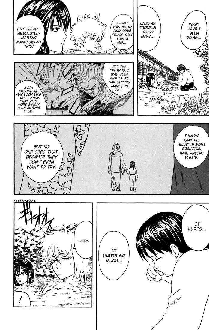 Gintama Chapter 39  Online Free Manga Read Image 13
