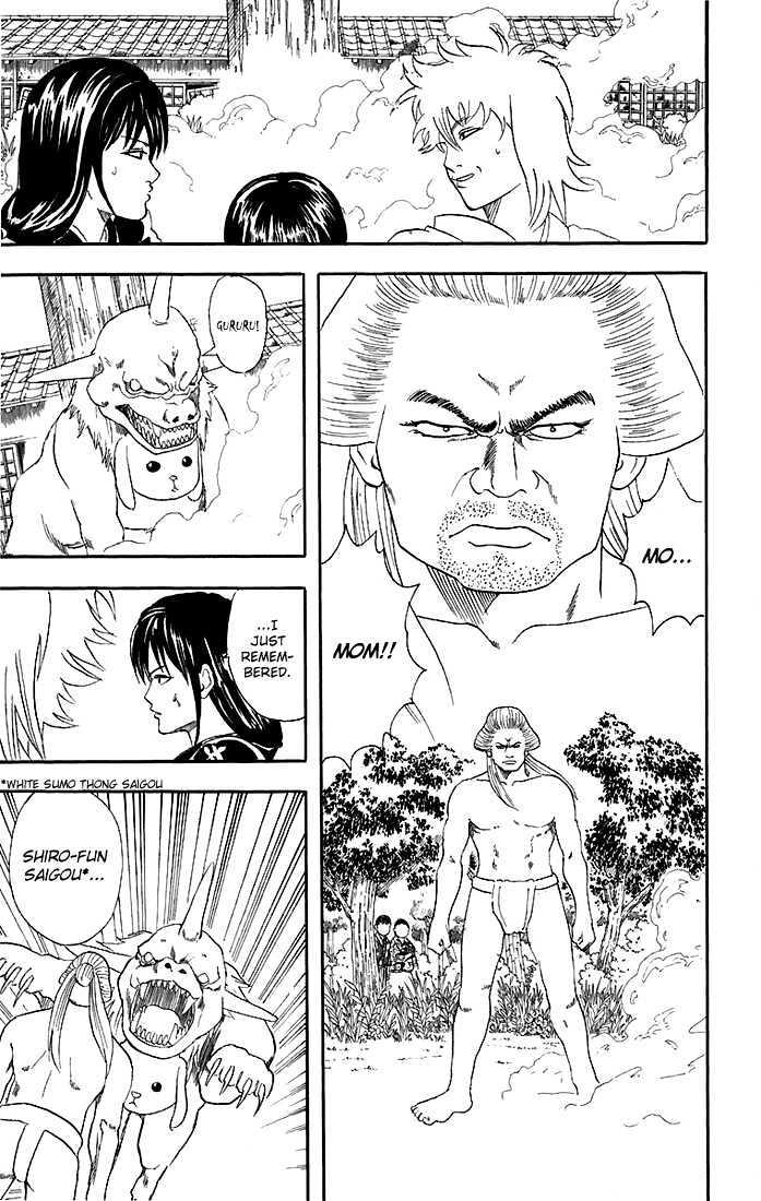 Gintama Chapter 39  Online Free Manga Read Image 18