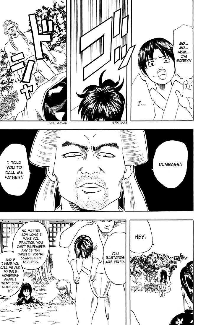 Gintama Chapter 39  Online Free Manga Read Image 20