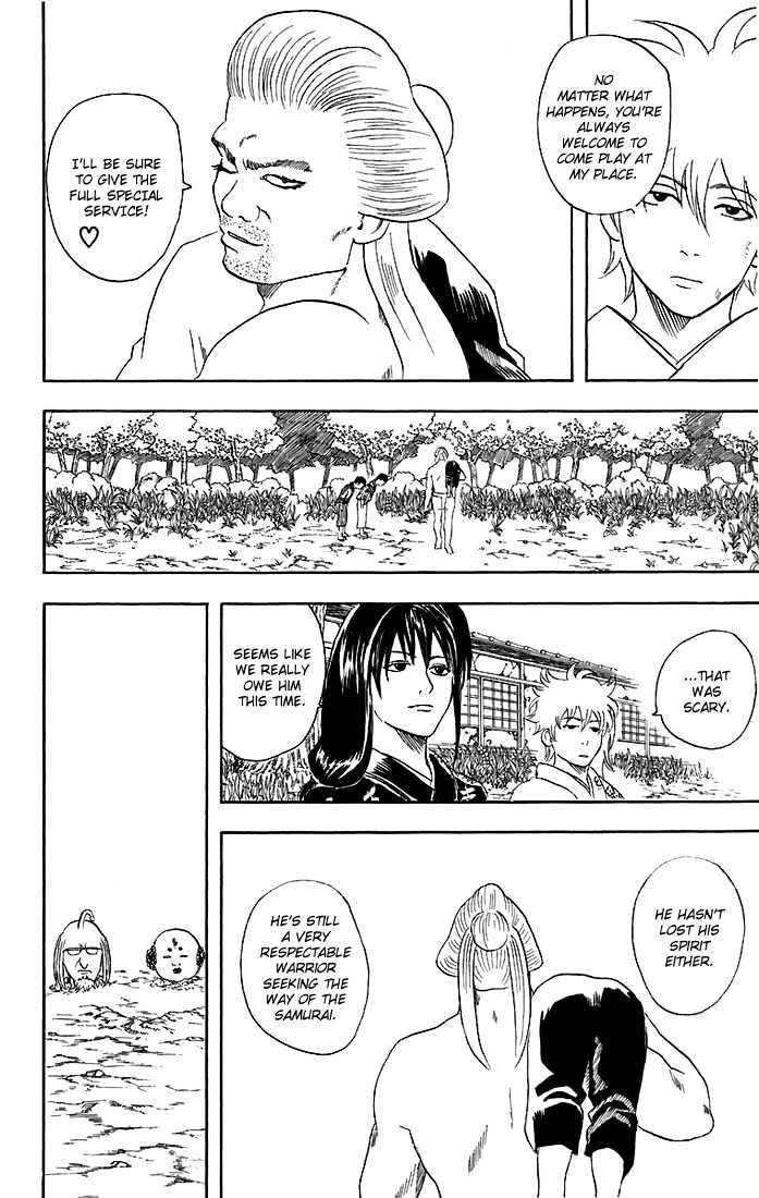 Gintama Chapter 39  Online Free Manga Read Image 21