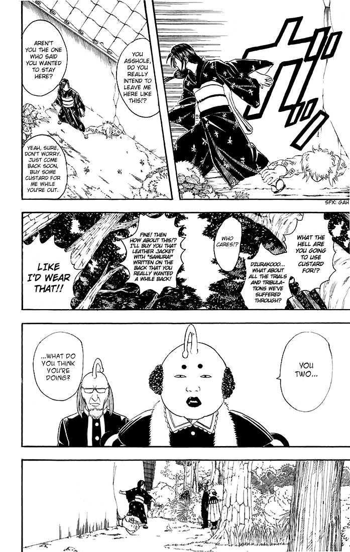 Gintama Chapter 39  Online Free Manga Read Image 3