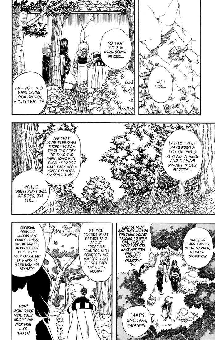 Gintama Chapter 39  Online Free Manga Read Image 5