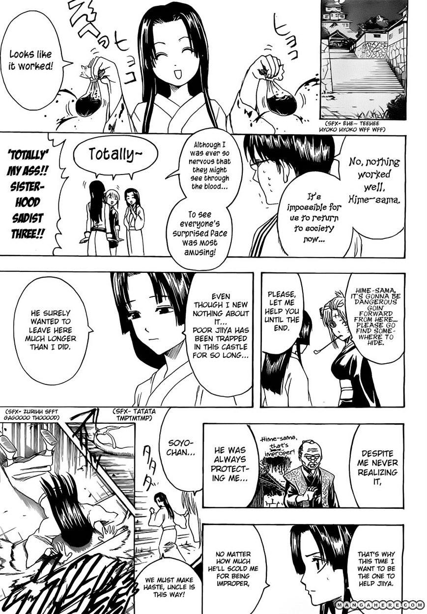 Gintama Chapter 390  Online Free Manga Read Image 11