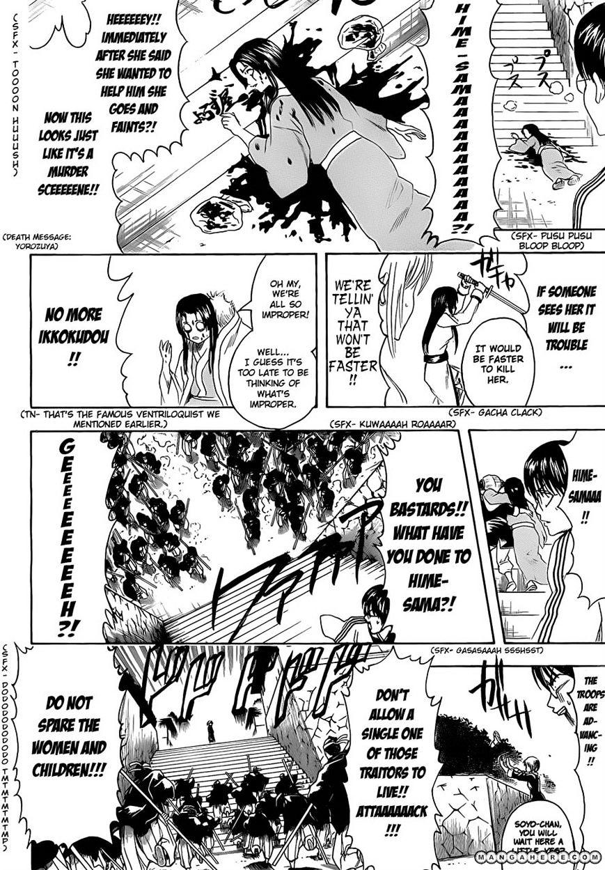 Gintama Chapter 390  Online Free Manga Read Image 12