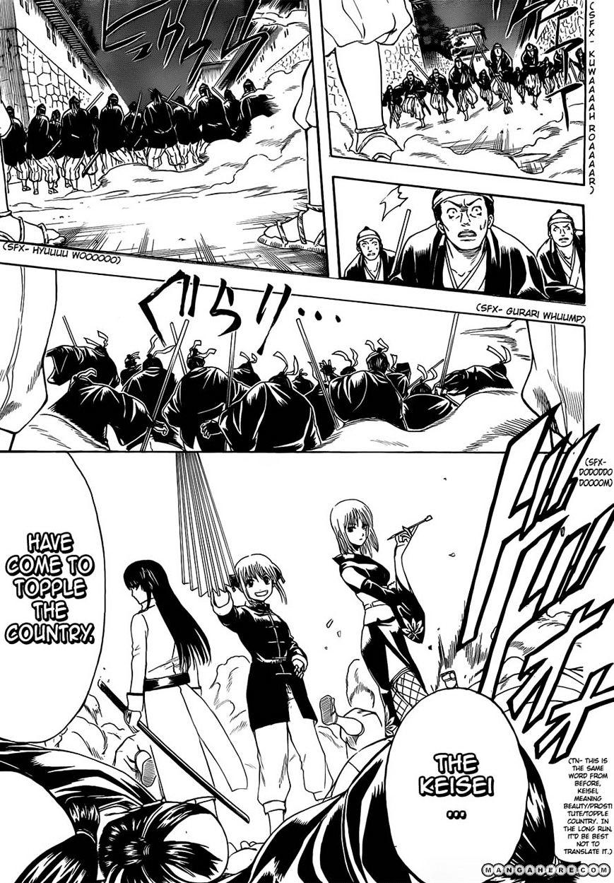 Gintama Chapter 390  Online Free Manga Read Image 15
