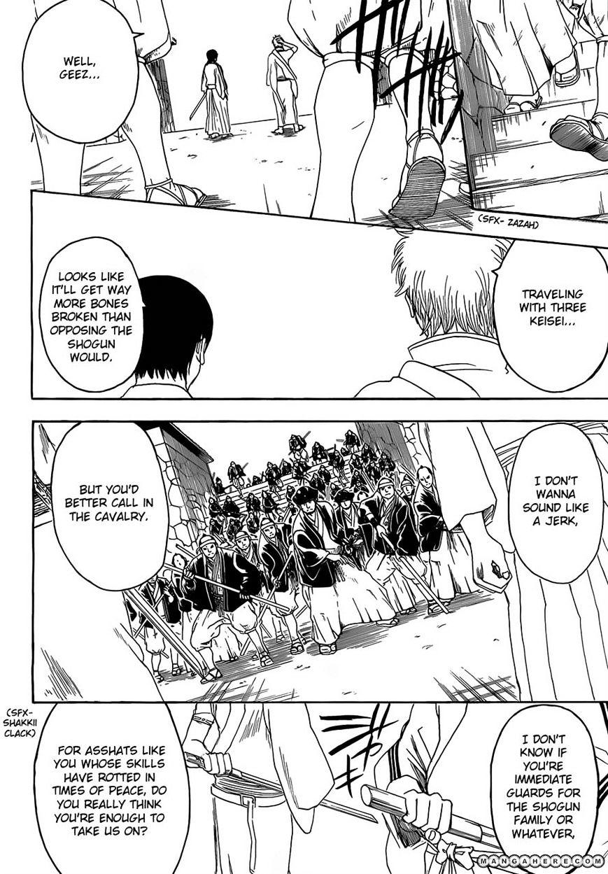 Gintama Chapter 390  Online Free Manga Read Image 16