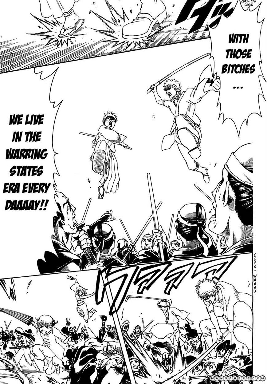 Gintama Chapter 390  Online Free Manga Read Image 17