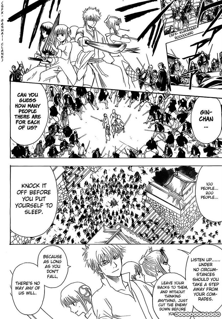 Gintama Chapter 390  Online Free Manga Read Image 18