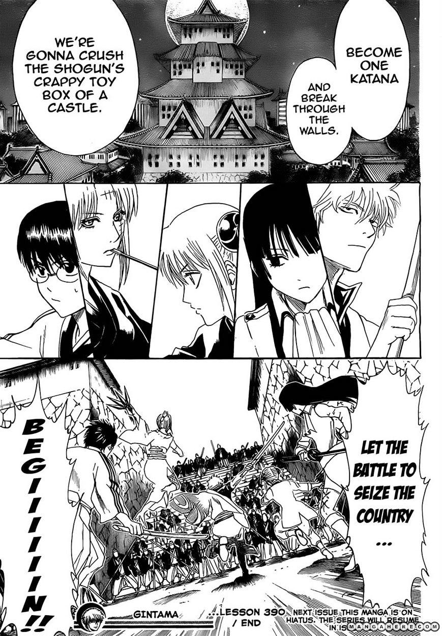 Gintama Chapter 390  Online Free Manga Read Image 19