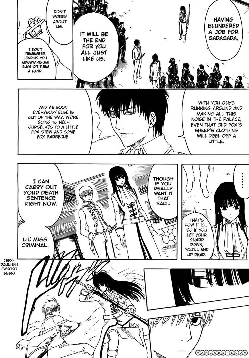 Gintama Chapter 390  Online Free Manga Read Image 2