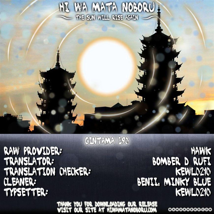 Gintama Chapter 390  Online Free Manga Read Image 20